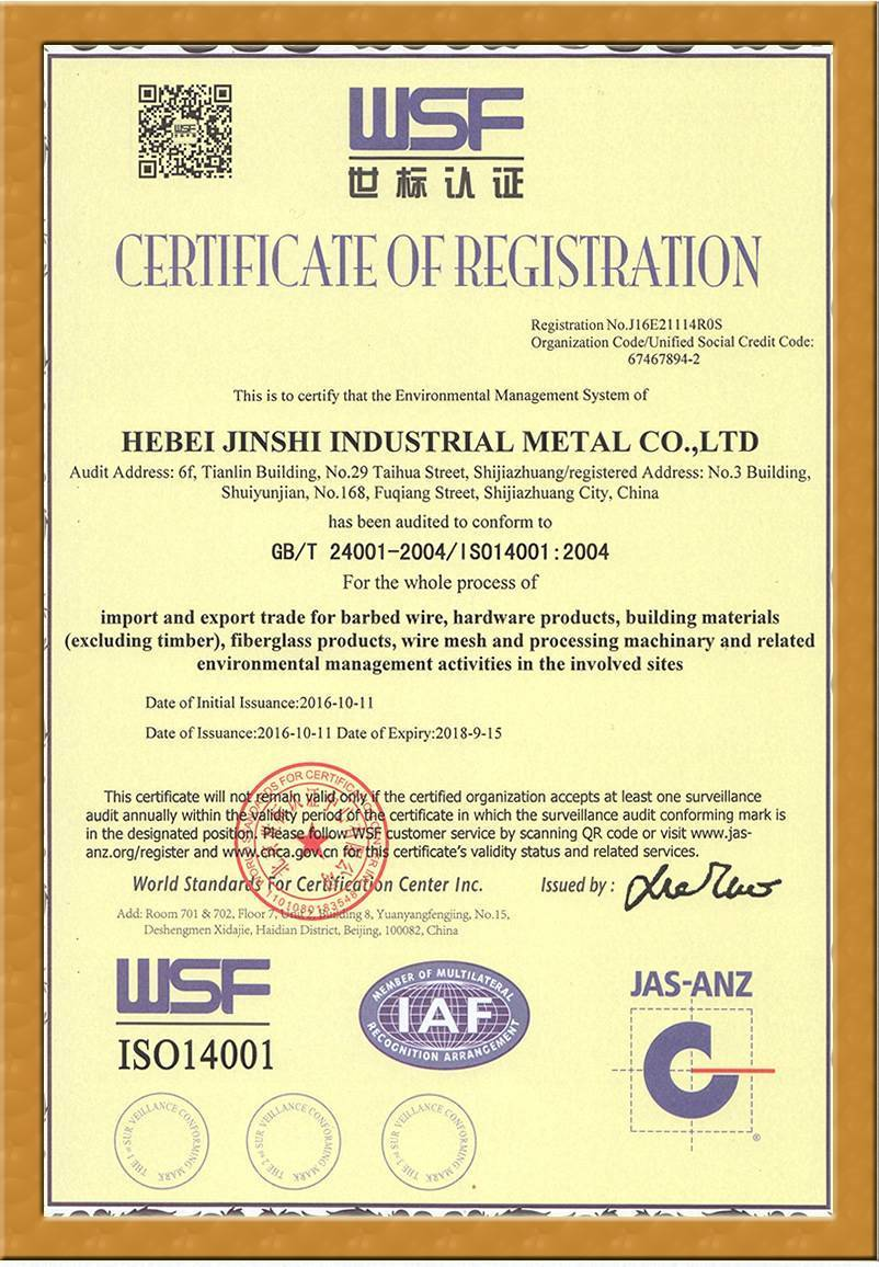 ISO 14001 certification of our company.