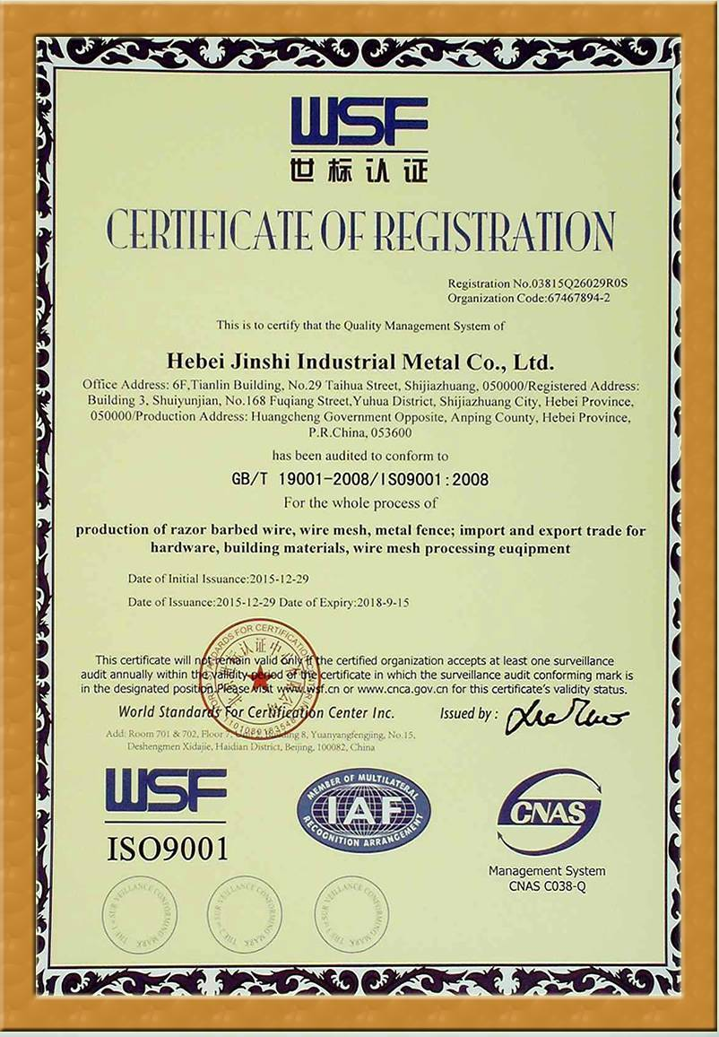 ISO 9001 certification of our company.