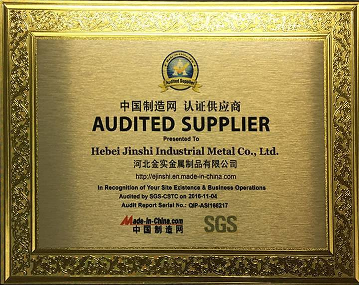 A qualified supplier certification issued by the made-in-china.